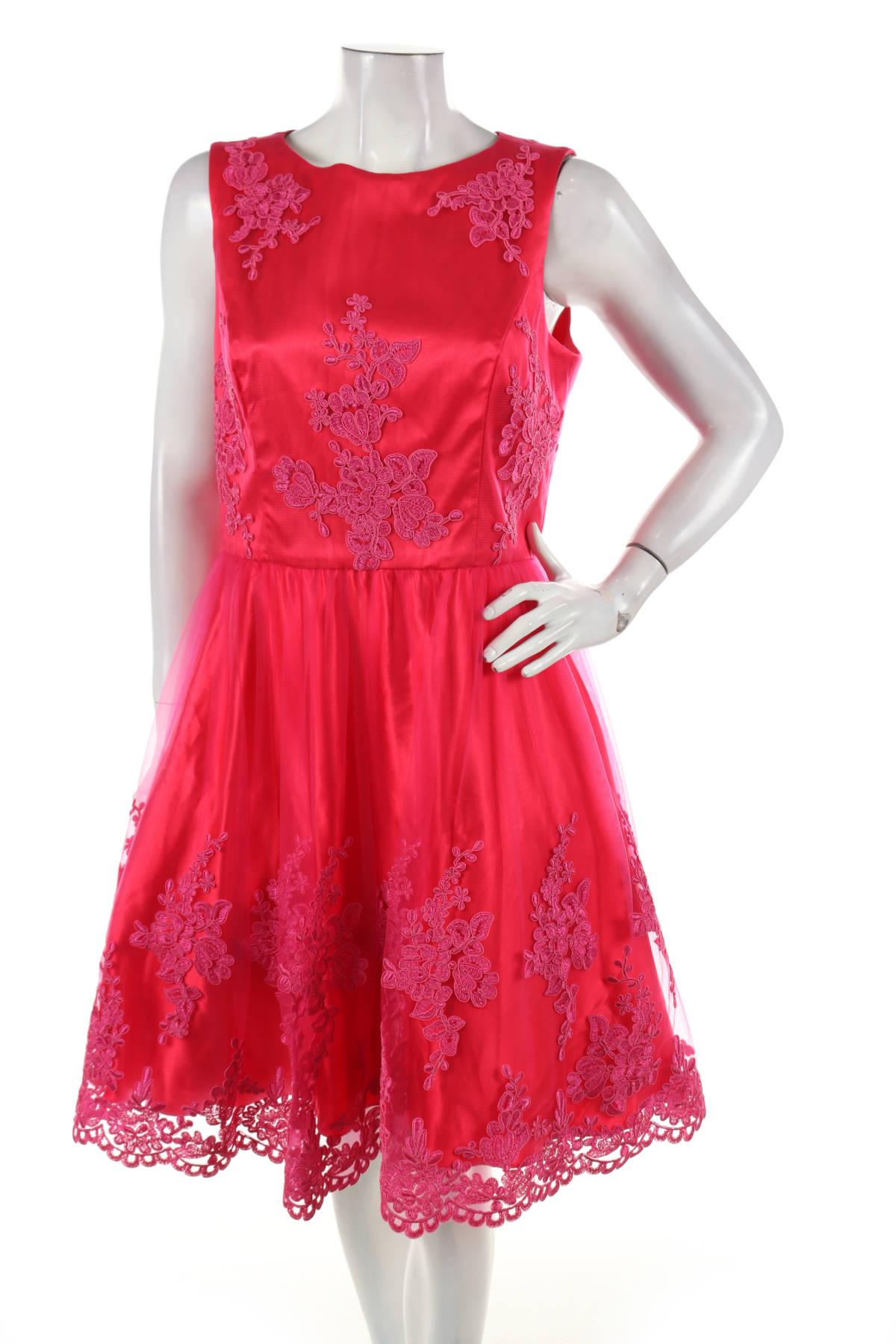 Официална рокля Apart1