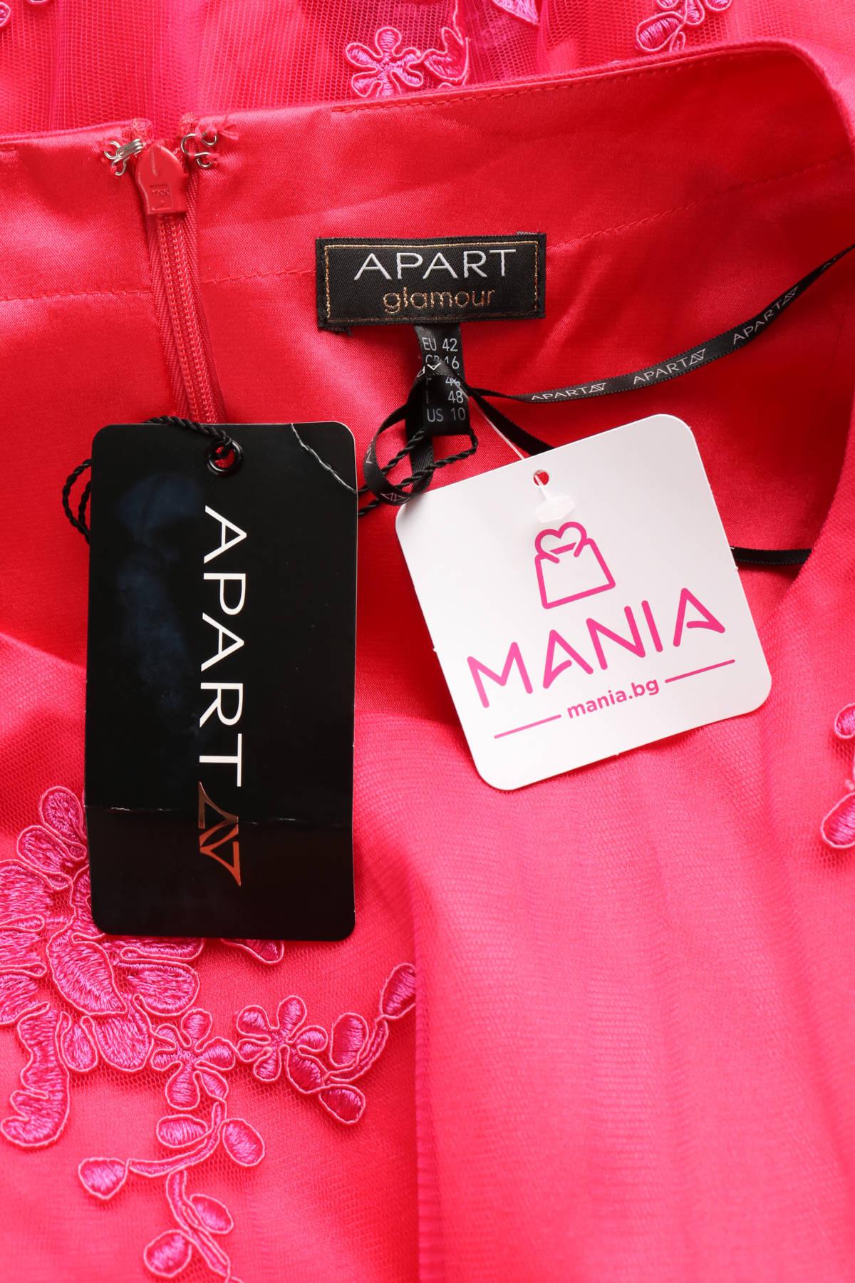 Официална рокля Apart3