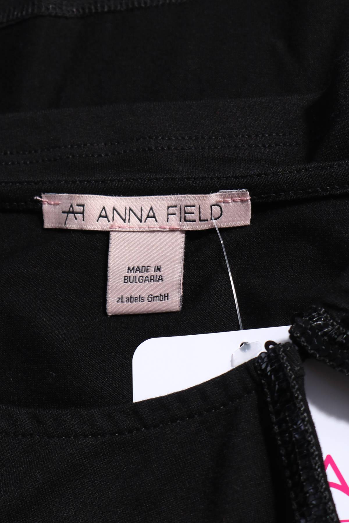 Болеро Anna Field3