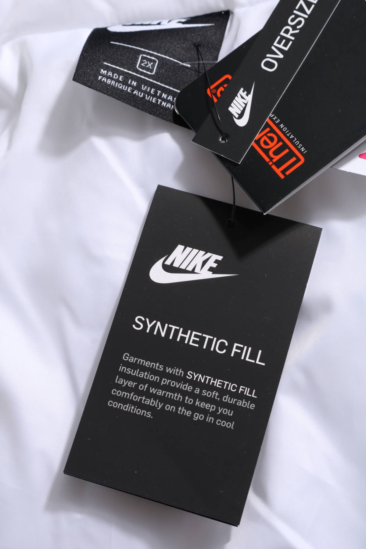 Спортно яке Nike4
