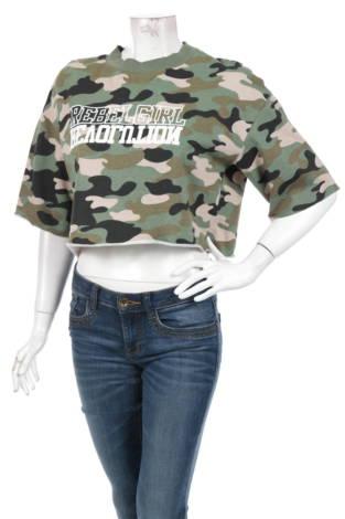 Спортна блуза H&M DIVIDED
