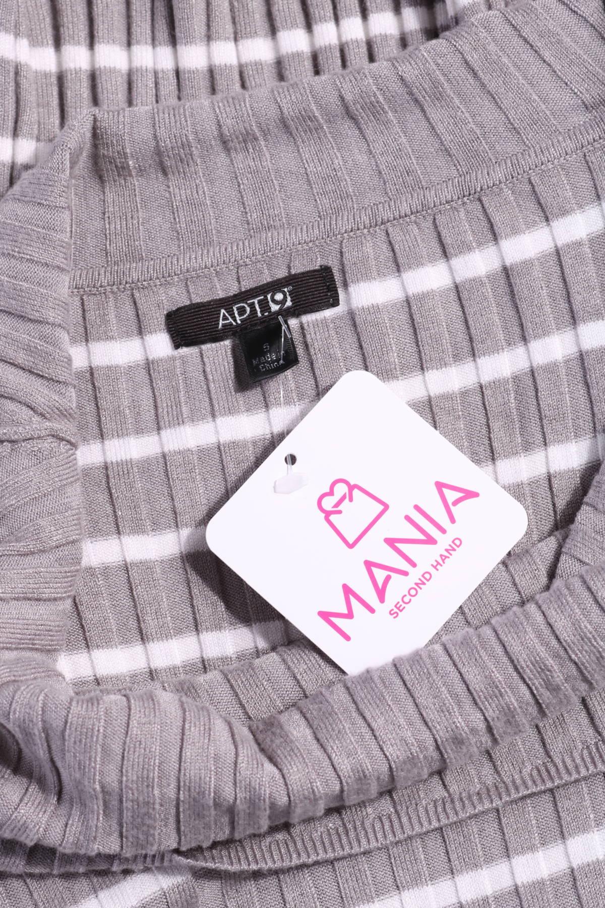 Пуловер APT.93