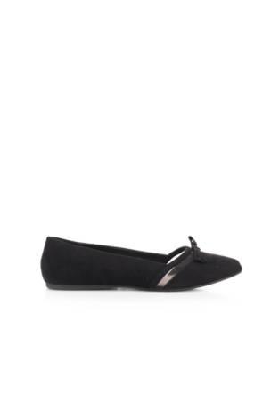 Ниски обувки NEW LOOK