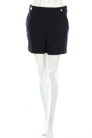 Къси панталони H&M1