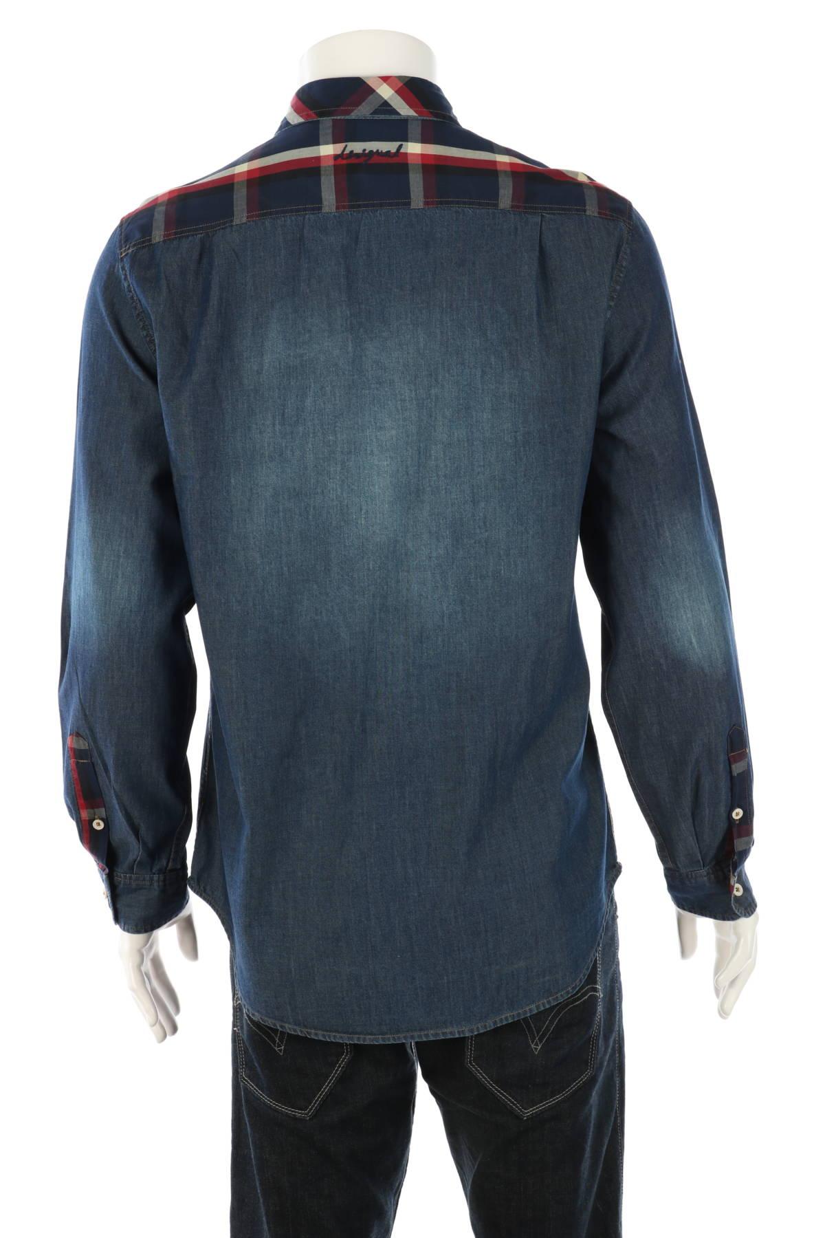 Риза Desigual2