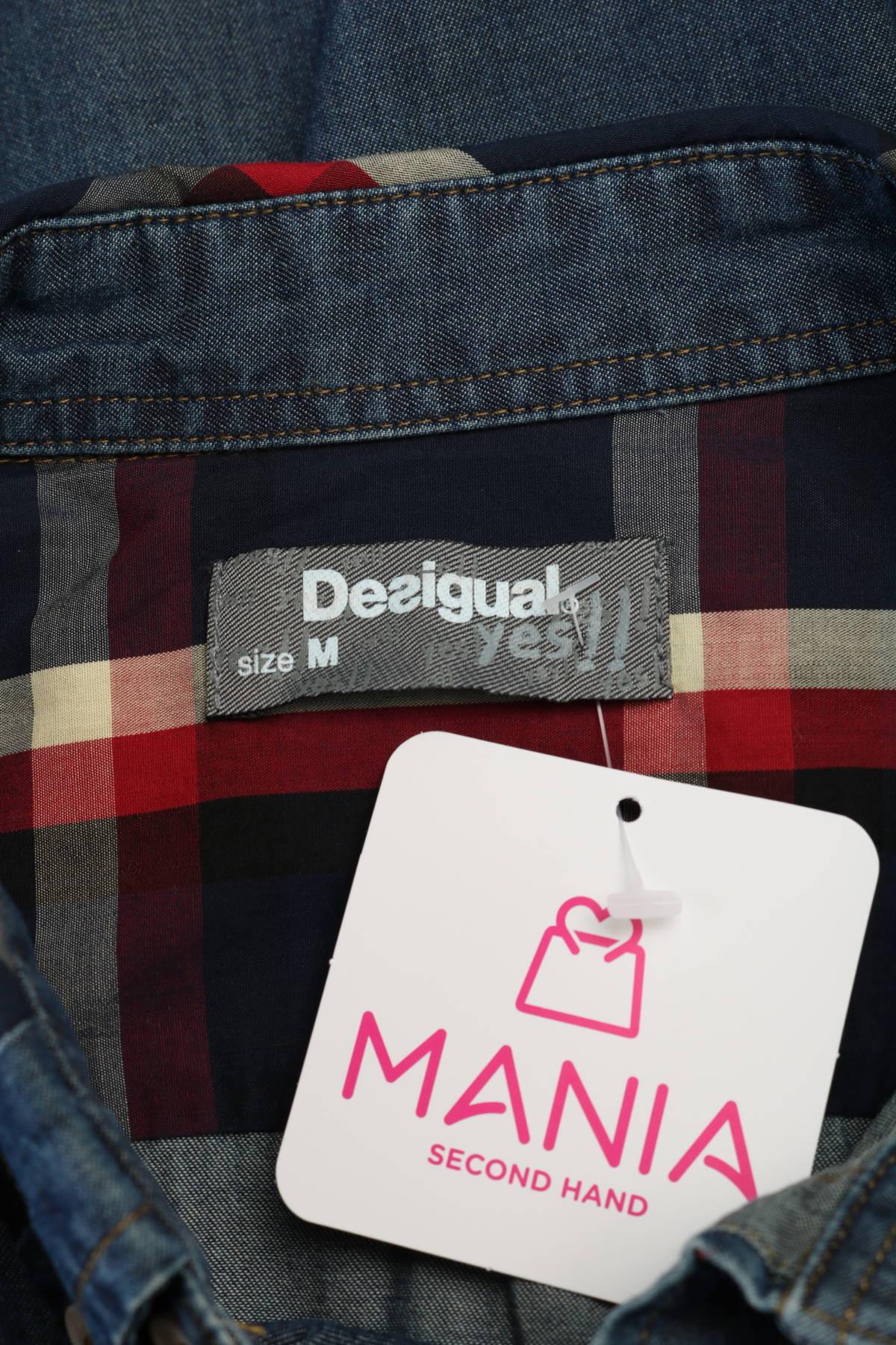 Риза Desigual3