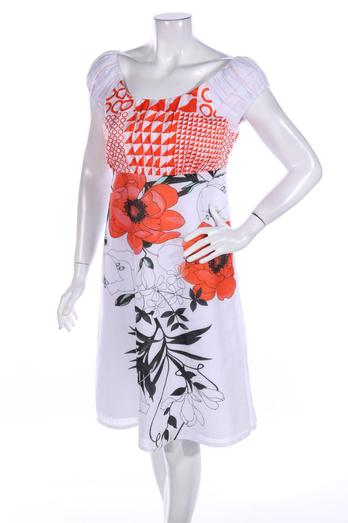 Ежедневна рокля St-Martins1