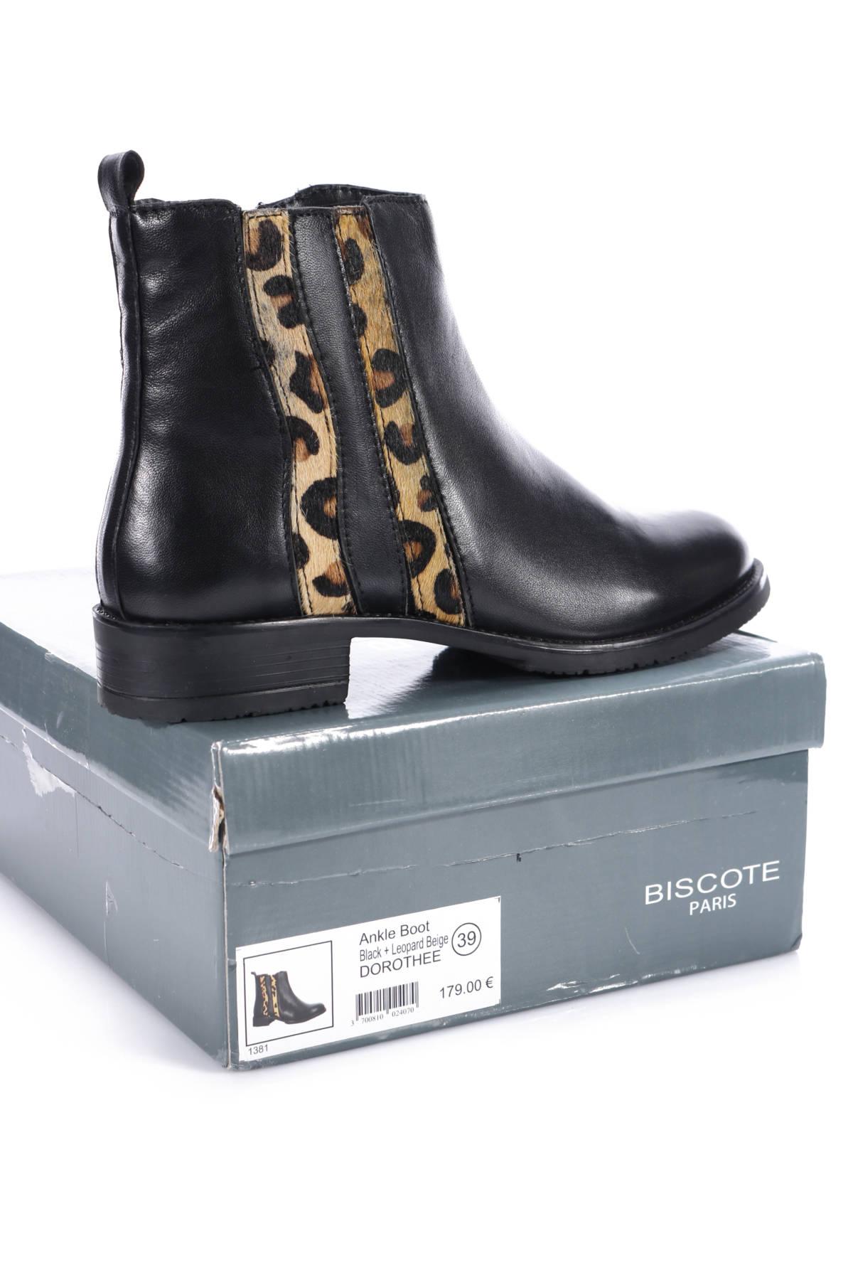 Боти Biscote4