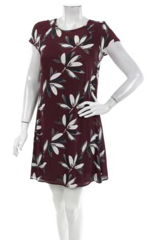 Официална рокля River Island