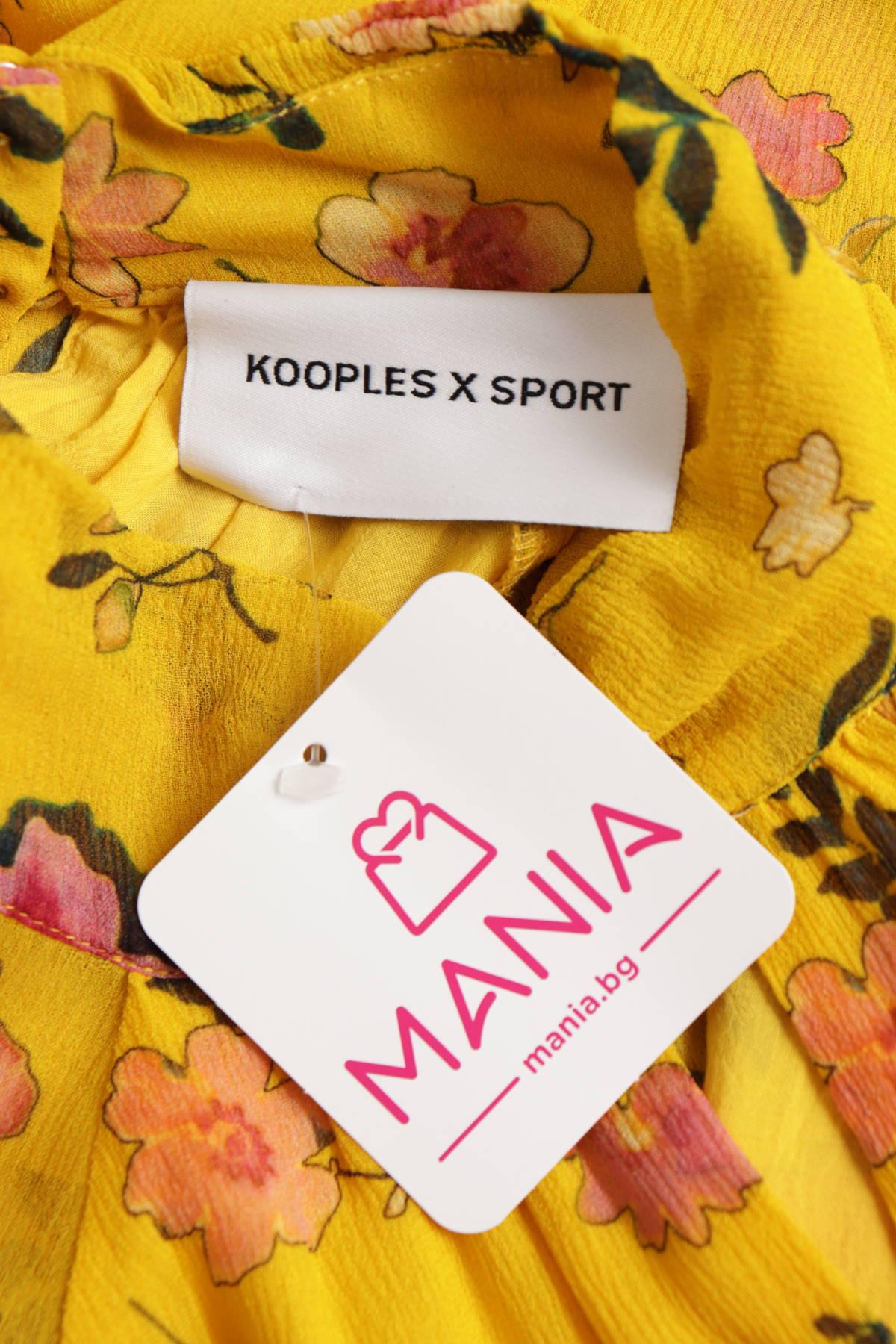 Блуза KOOPLES X SPORT3