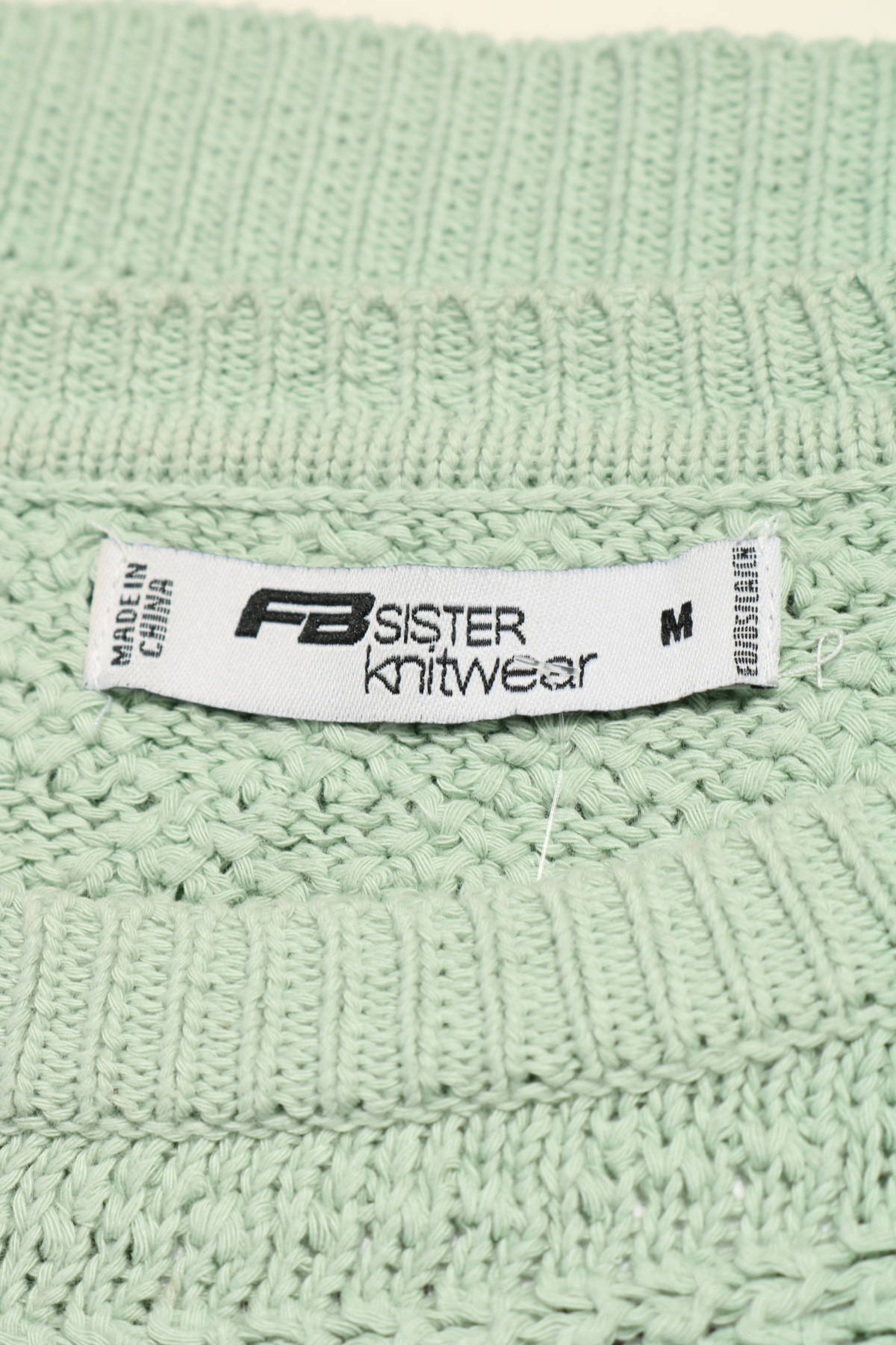 Пуловер FB SISTER3