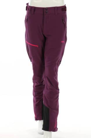 Панталон за зимни спортове Bergans
