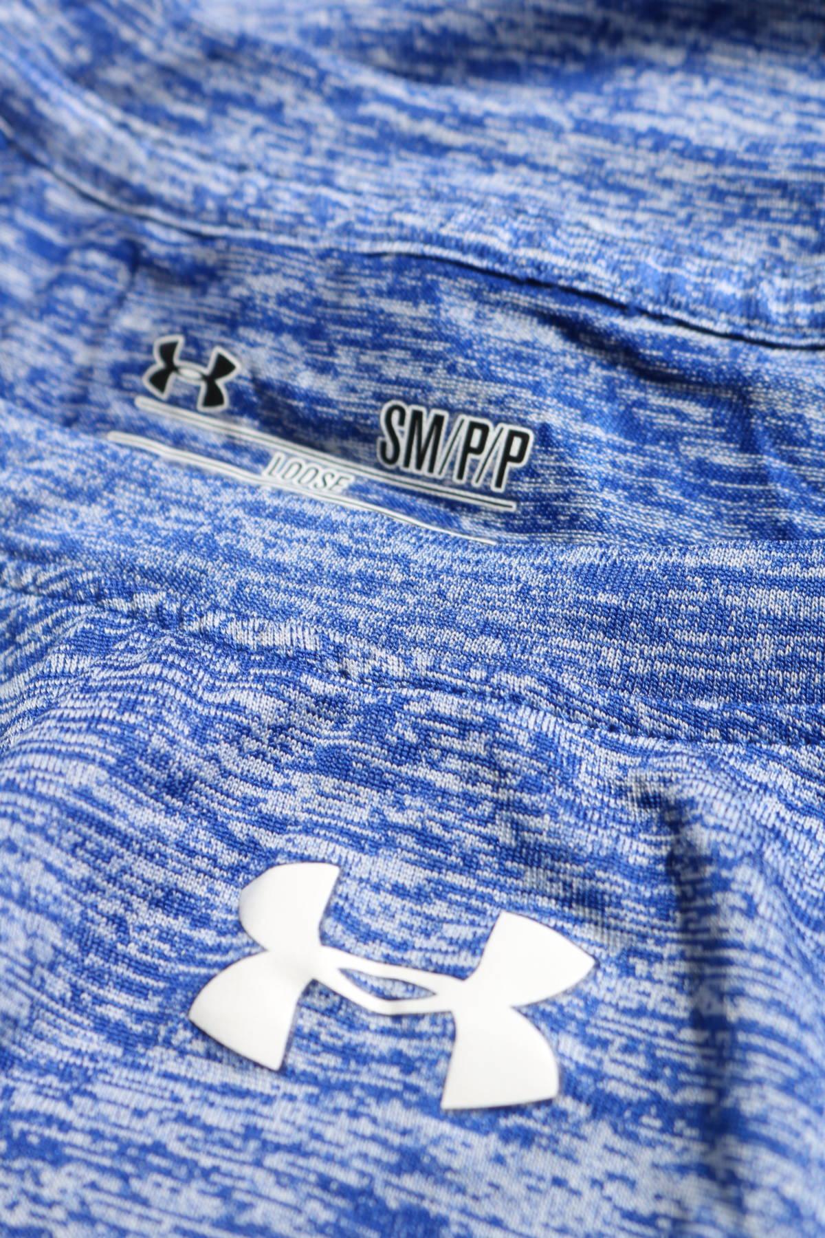 Тениска Under Armour3