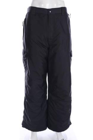 Панталон за зимни спортове AQ Explore the Unknown