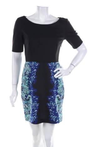Ежедневна рокля Lauren Conrad
