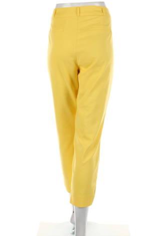 Елегантен панталон RESERVED