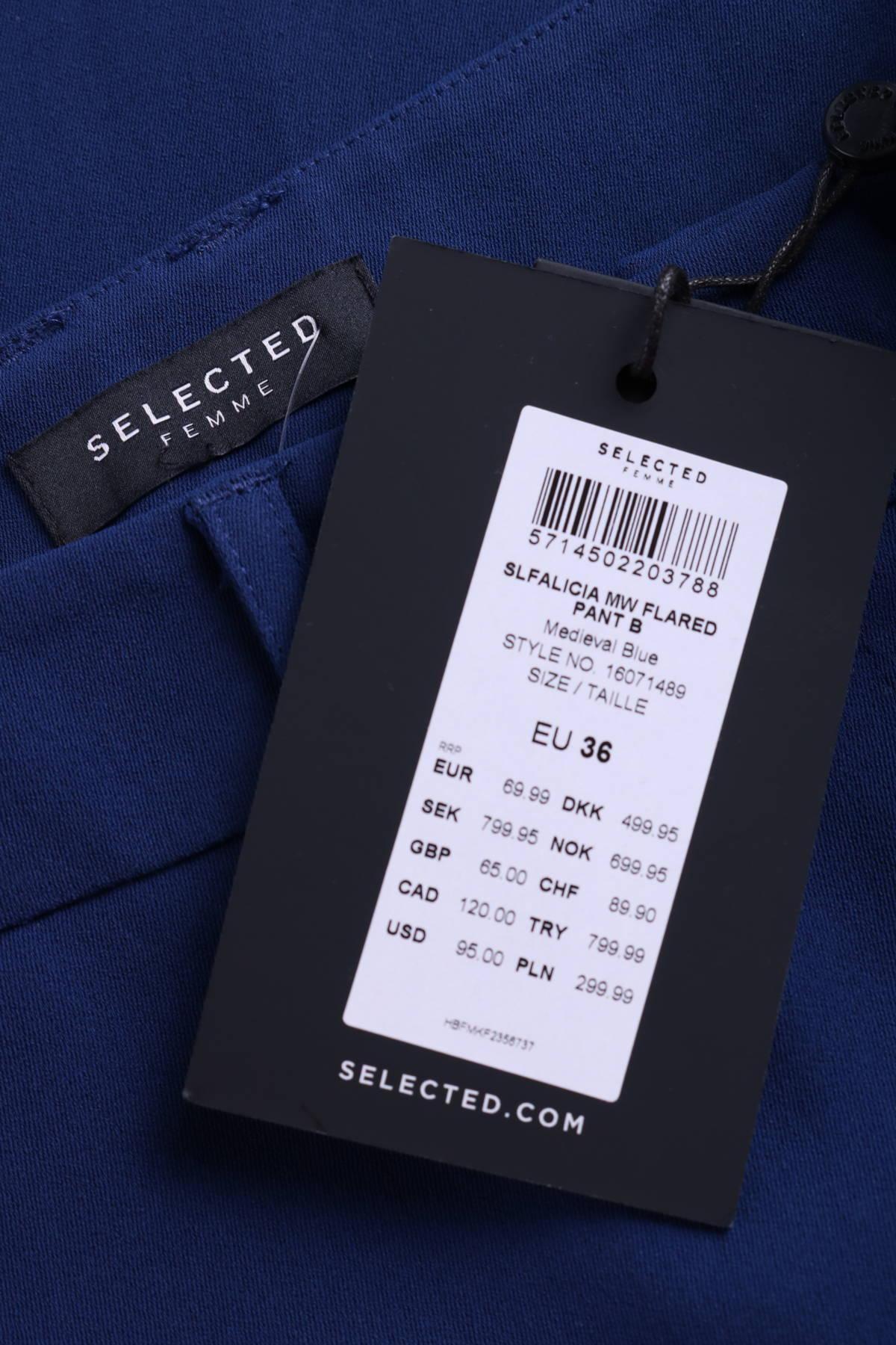 Елегантен панталон SELECTED3