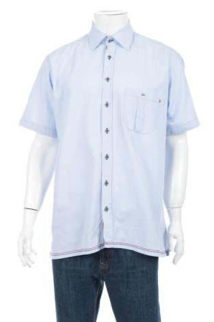 Риза HATICO