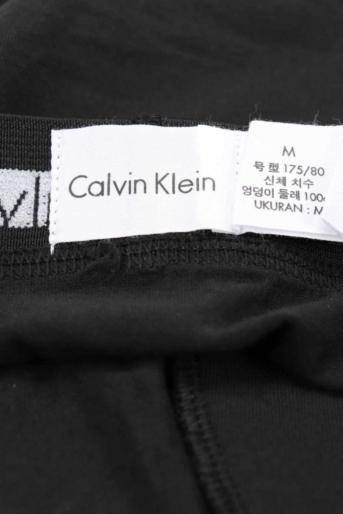Боксери/Слипове CALVIN KLEIN3