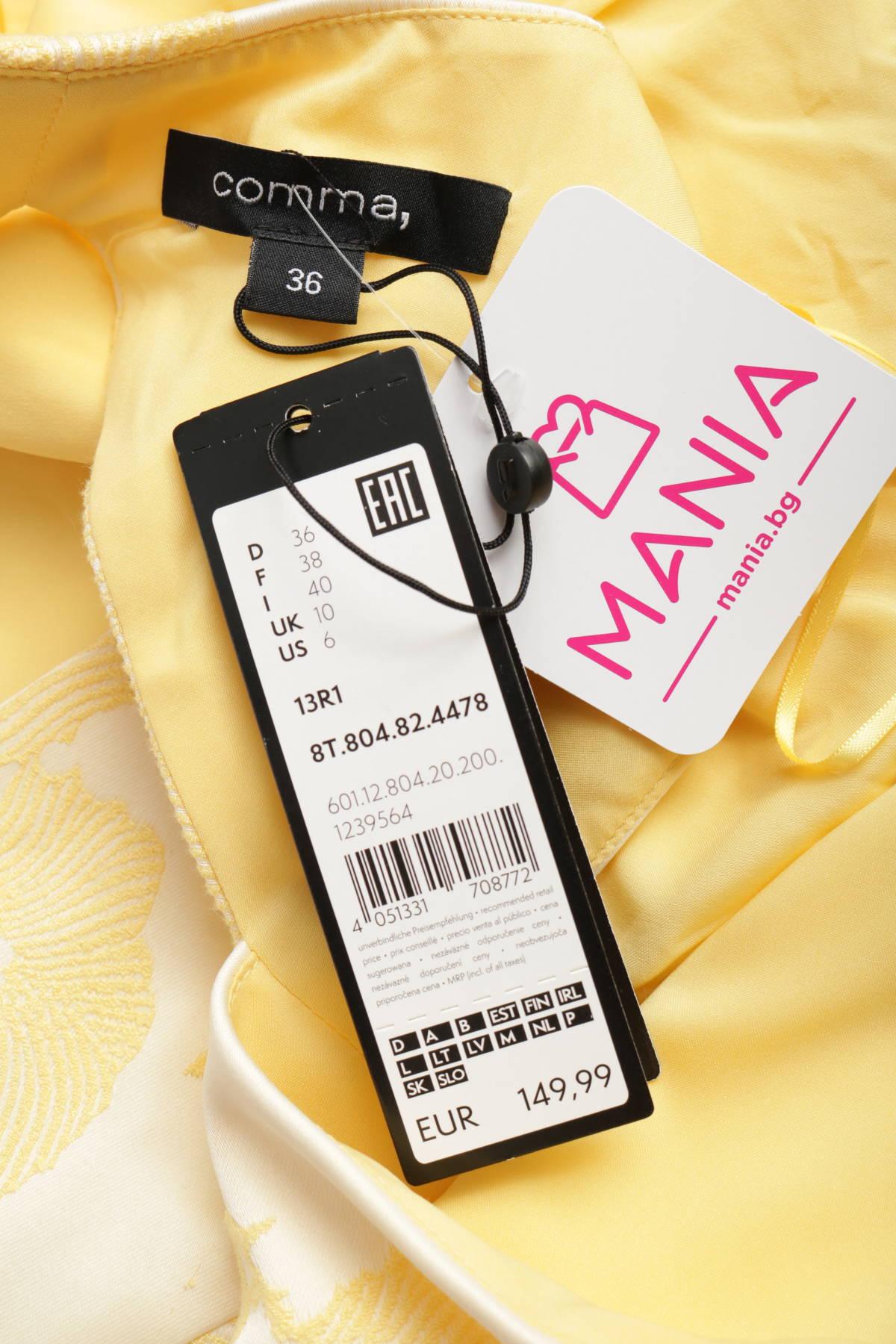 Официална рокля COMMA,3
