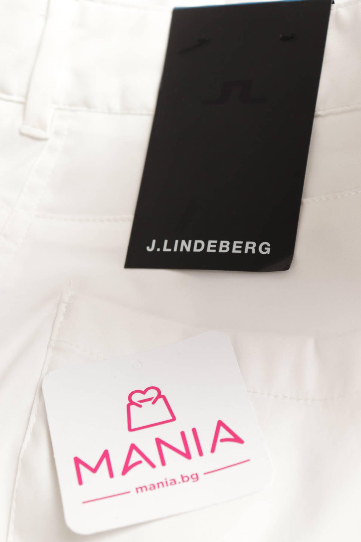 Панталон J.LINDEBERG4