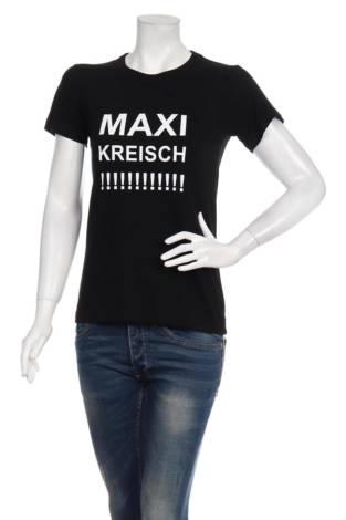 Тениска с щампа B&C COLLECTION