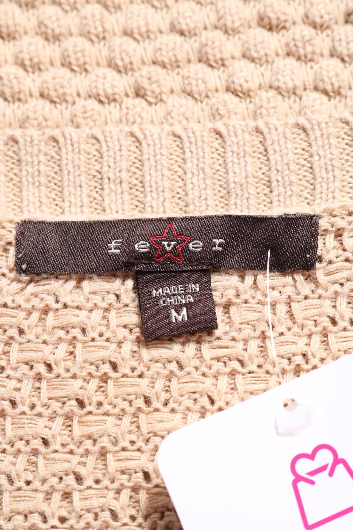 Пуловер FEVER3