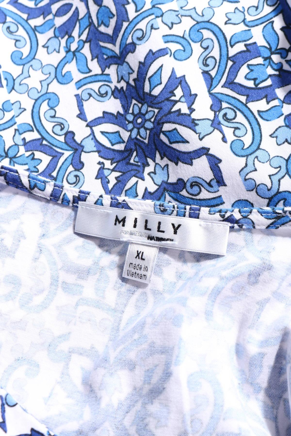Потник Milly3