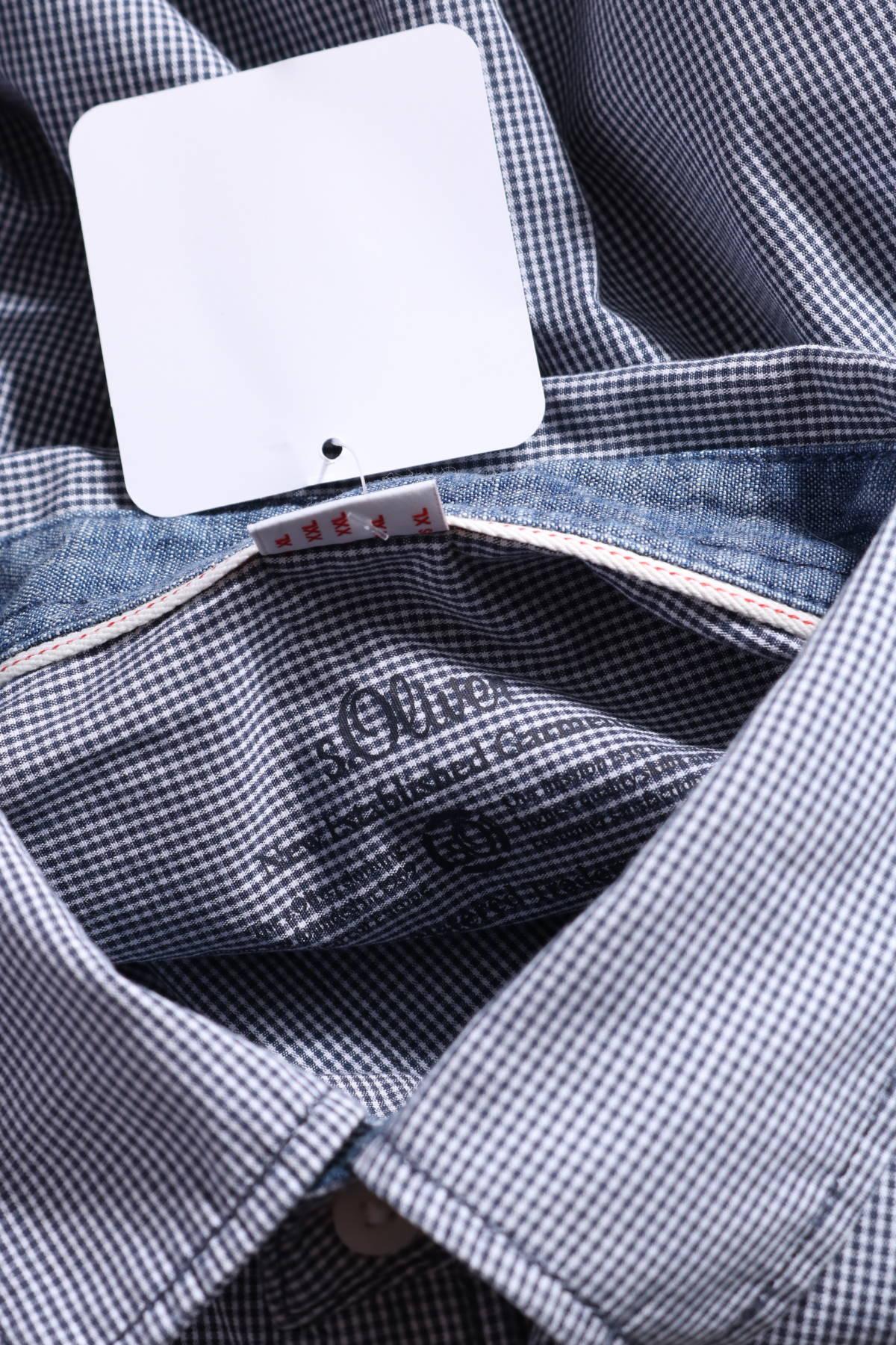 Риза S.Oliver3