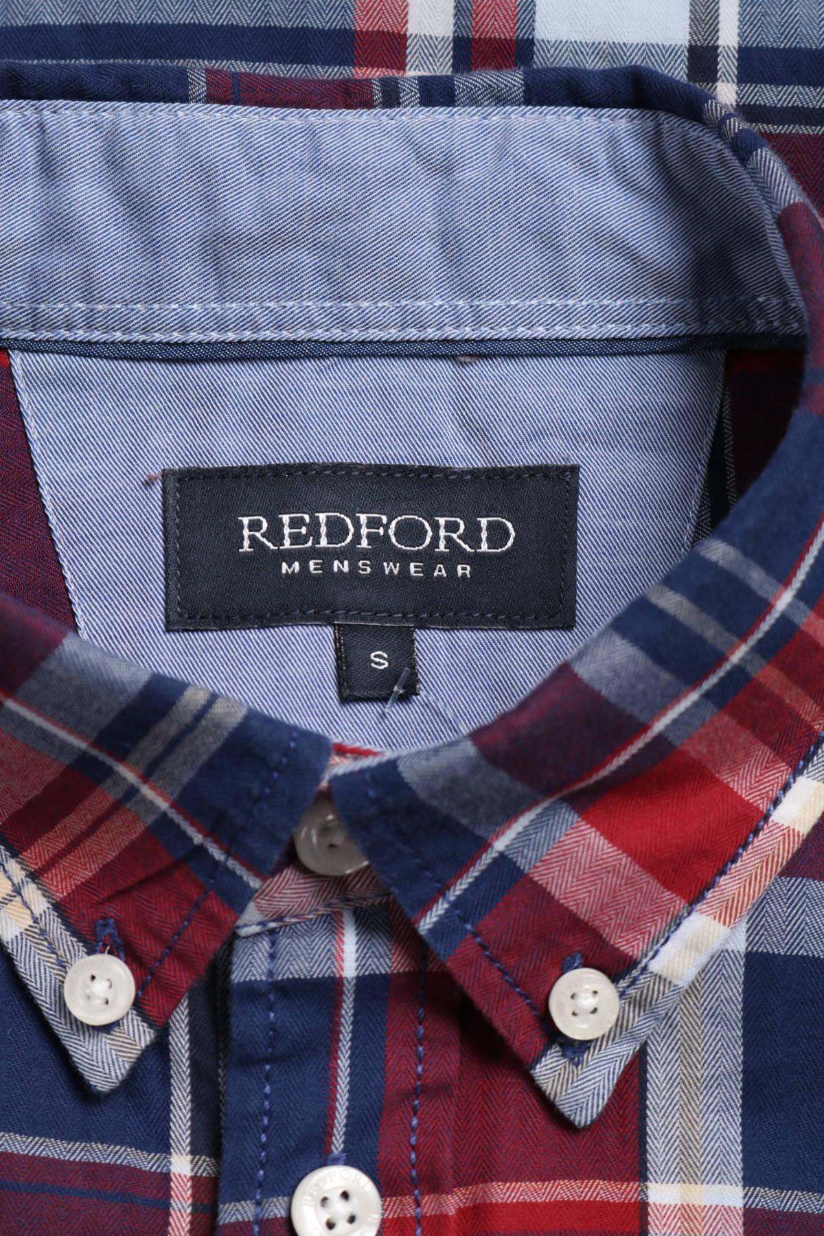 Риза Redford3