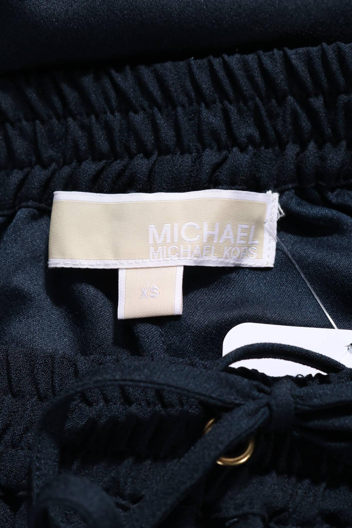 Панталон Michael Kors3