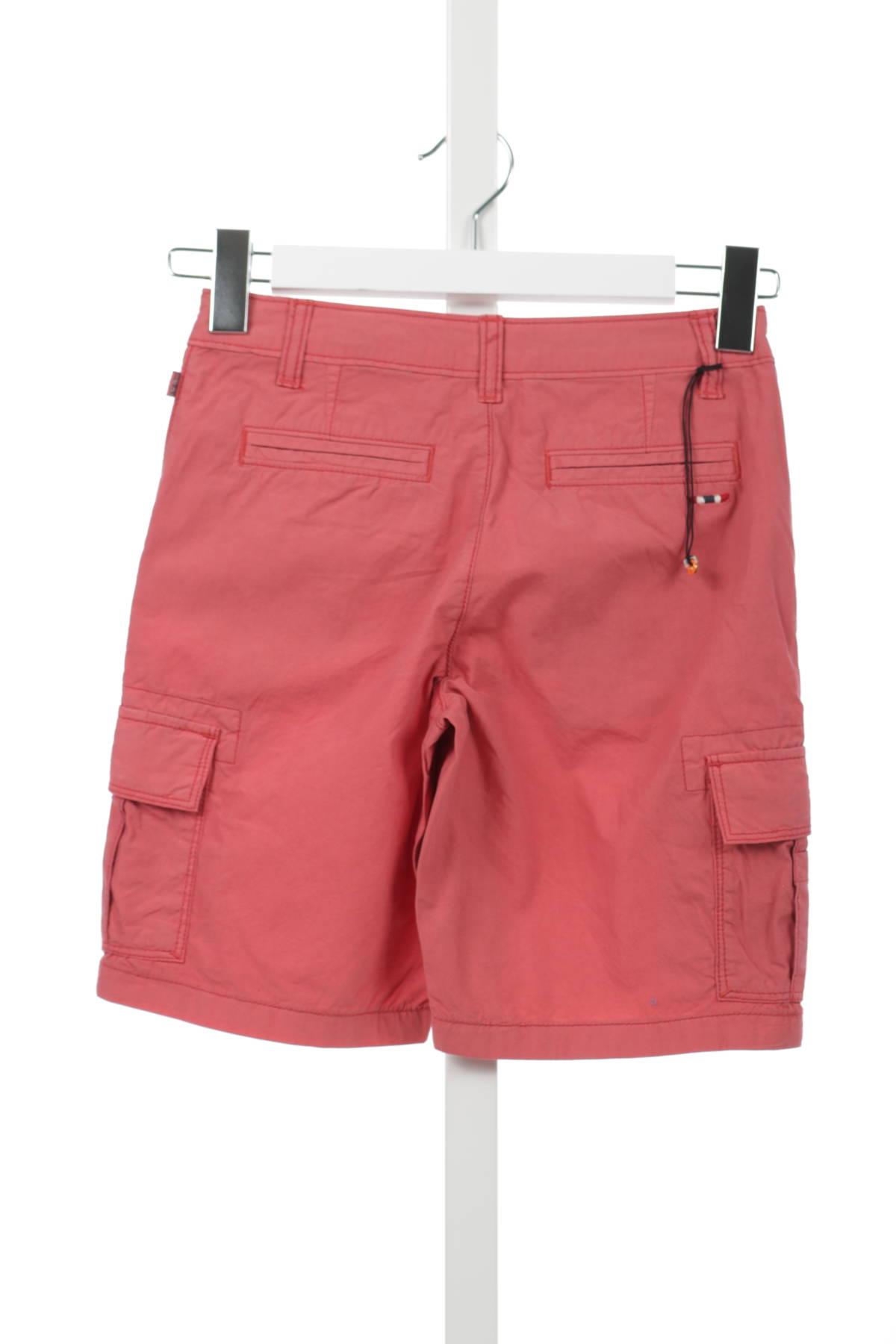 Детски къси панталони NAPAPIJRI2
