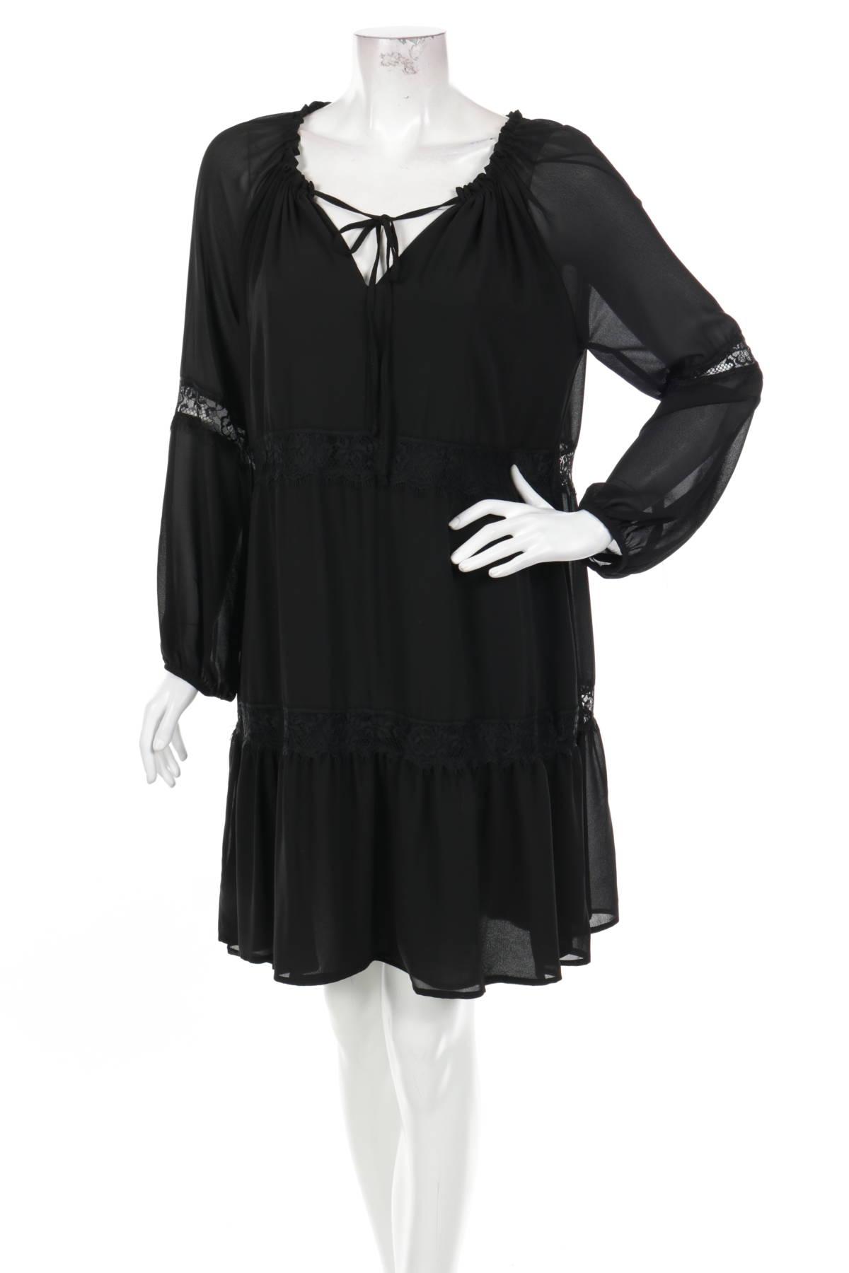 Официална рокля KAOS1
