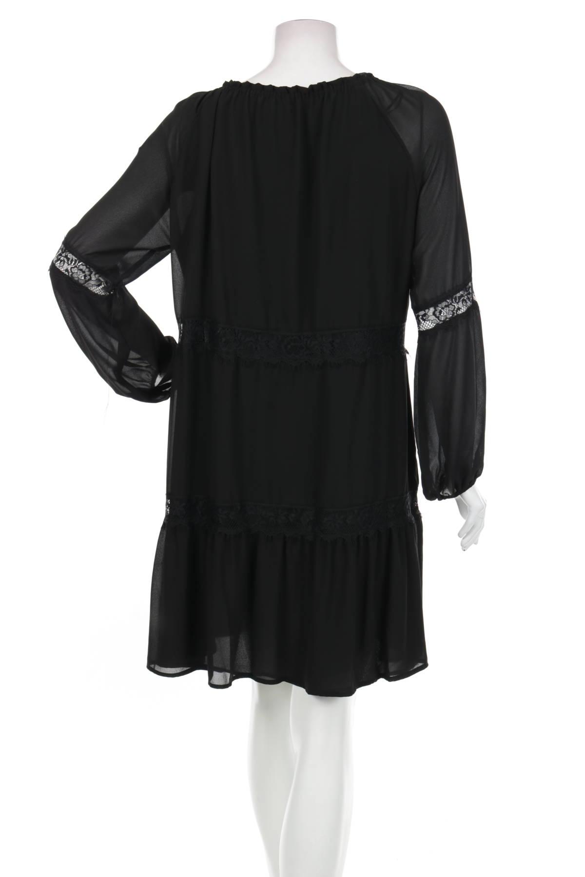 Официална рокля KAOS2
