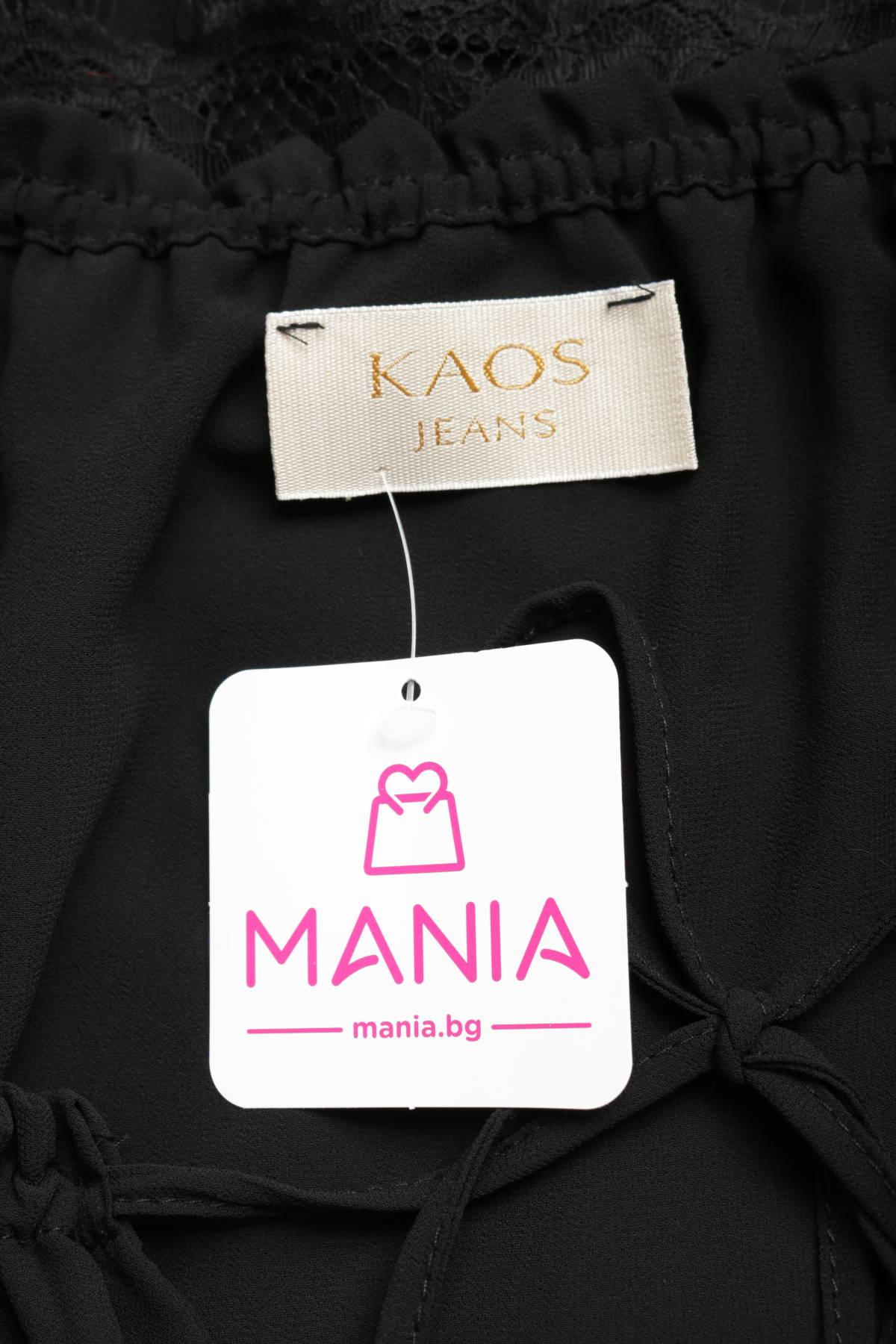 Официална рокля KAOS3