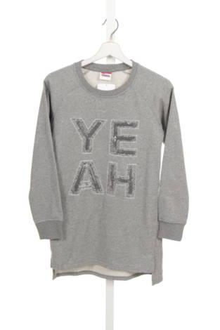 Детска блуза YIGGA