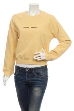 Блуза SAMSOE & SAMSOE