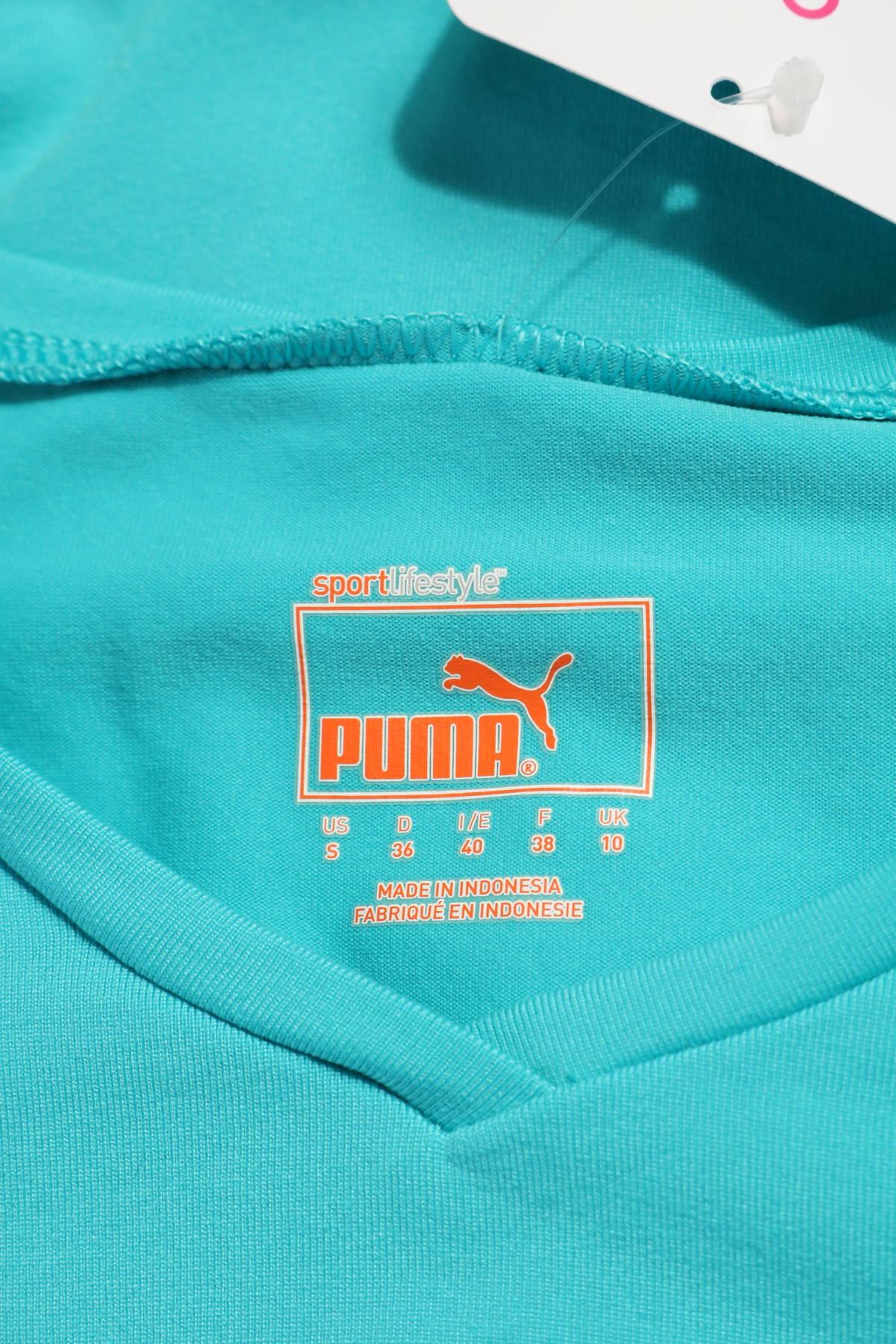 Тениска Puma3