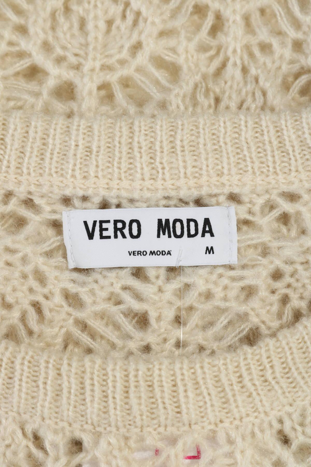 Пуловер VERO MODA3