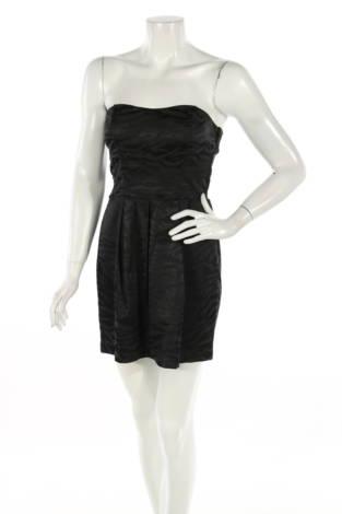 Официална рокля Speeckless