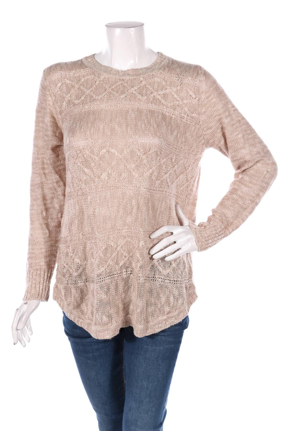 Пуловер 525 AMERICA1