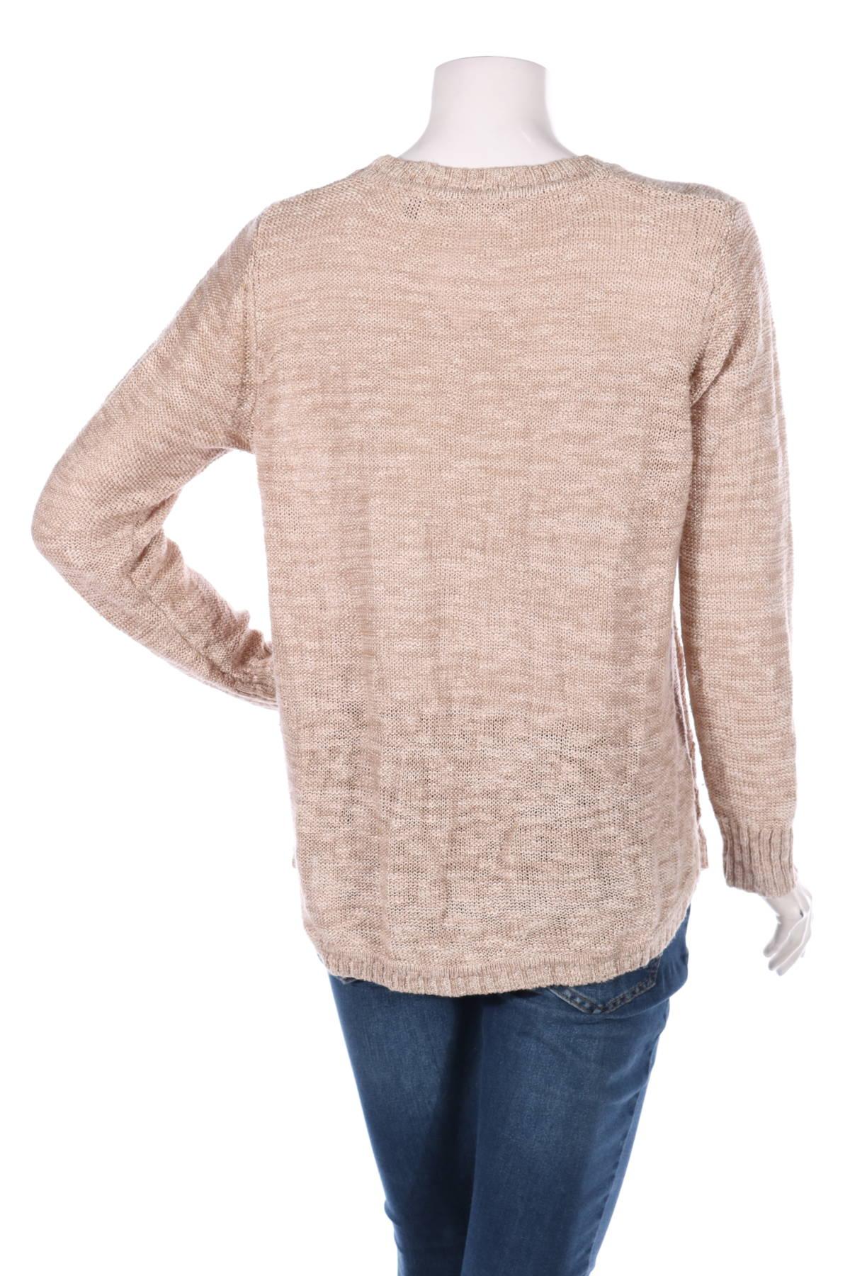 Пуловер 525 AMERICA2