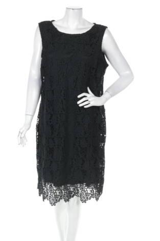 Официална рокля Yessica