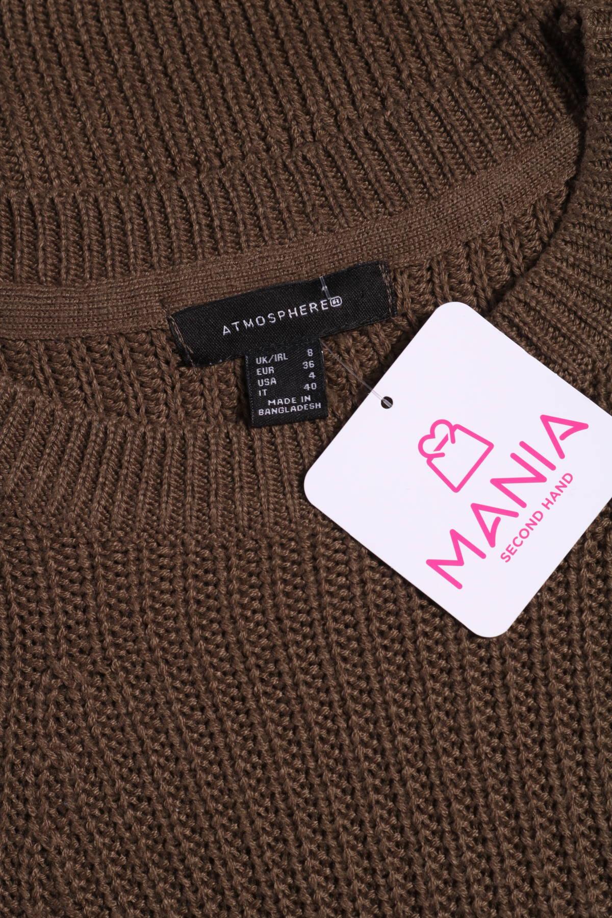 Пуловер ATMOSPHERE3