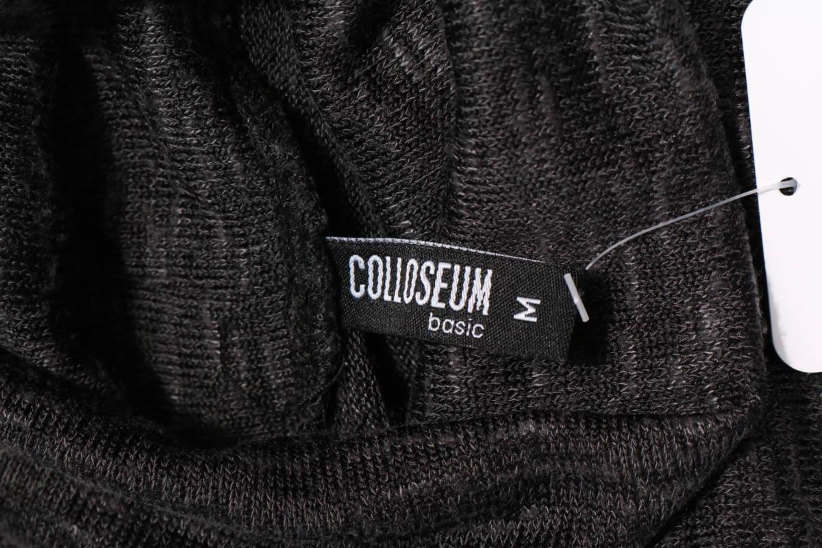 Пуловер с поло яка COLLOSEUM3