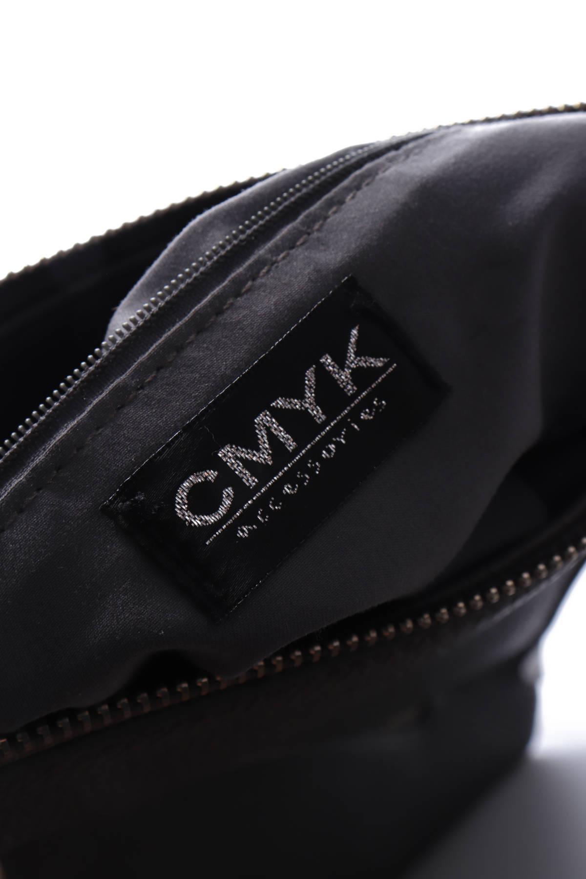 Кожена чанта CMYK3