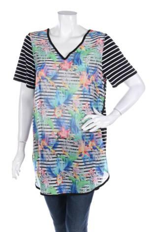 Тениска FIGLEAVES