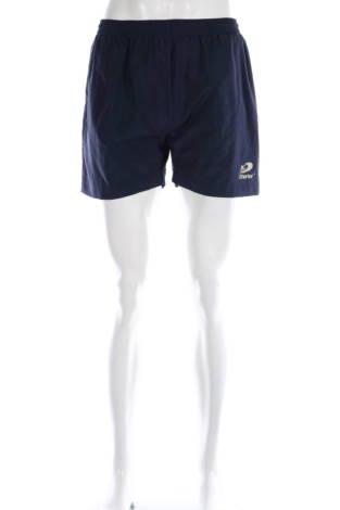 Спортни къси панталони Frank Shorter