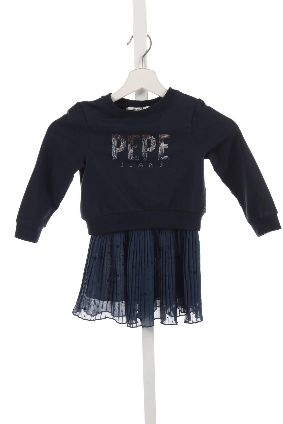 Детска рокля Pepe Jeans1