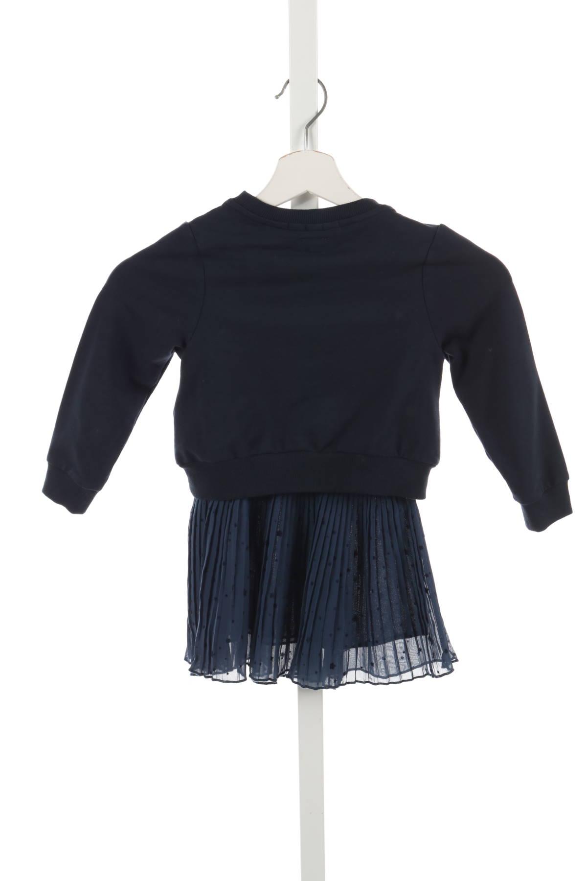 Детска рокля Pepe Jeans2